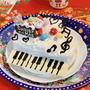 聖なるピアノケーキ | 英語料理 レシピ動画 | OCHIKERON