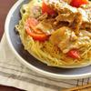 豚バラとトマトのガラムマサラ味噌炒め