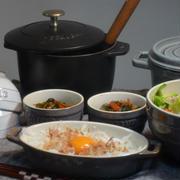 ストウブで「鮭と紫蘇の混ぜごはん」和食ごはんの日