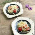 【レシピ】塩麹と胡麻の大根サラダ