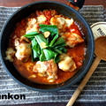【簡単!!】トマトチキン、甘辛ミンチライスと、syunkon5の含み笑いコラムの結果発表