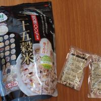 二十五穀米を食べてみましたヽ(´∀`)ノ