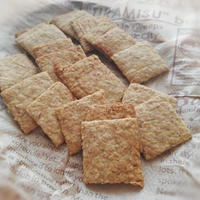 【材料4つ!袋でできる】小麦粉・砂糖不使用のパリパリ薄焼きオートミールメープルクッキー