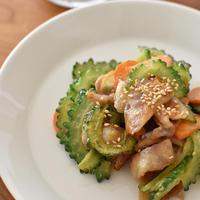 米油×夏野菜「ゴーヤと豚肉の味噌炒め」
