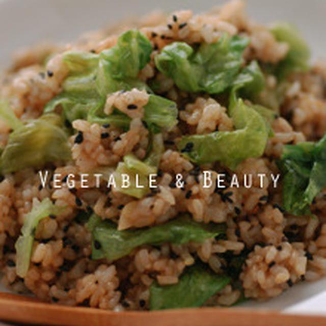 【腸】 レタス入り♪ガーリック玄米焼き飯