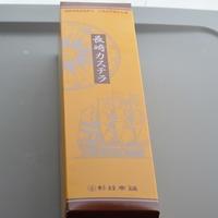 長崎カステラ紀行 蜂蜜風味 0.65号