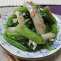 干物の焼きに飽きたら♪ 小松菜と干物の梅和え
