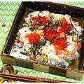 簡単■ 春立ち菜のはらこ酢飯 ■宮城の郷土料理をアレンジ★TVご紹介レシピ(・ω・*)