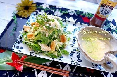 九条ネギと油揚げクルトンのサラダ(テーブルビネガー)&長野県お土産