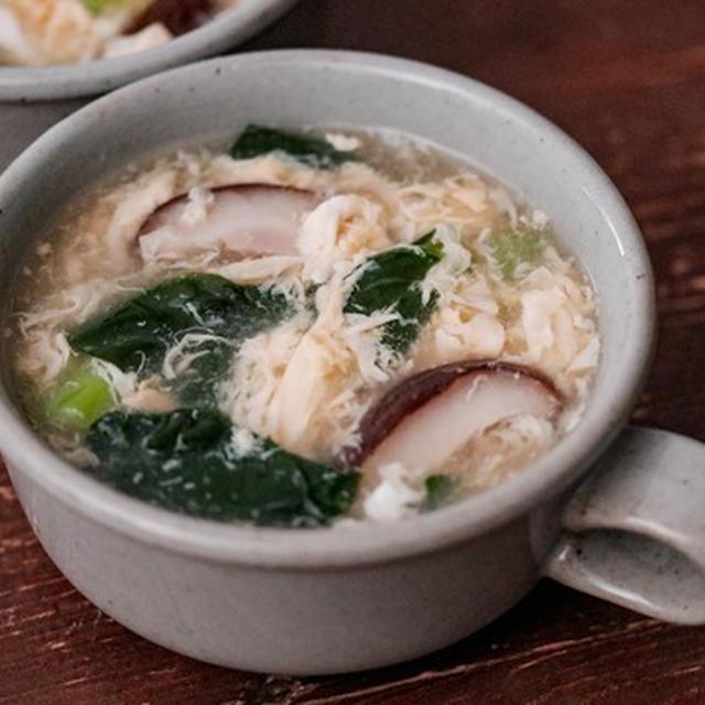 洗い物が減る調理法!ふんわりたまごと小松菜のとろみ中華スープと子育てあるあるなのでしょうか