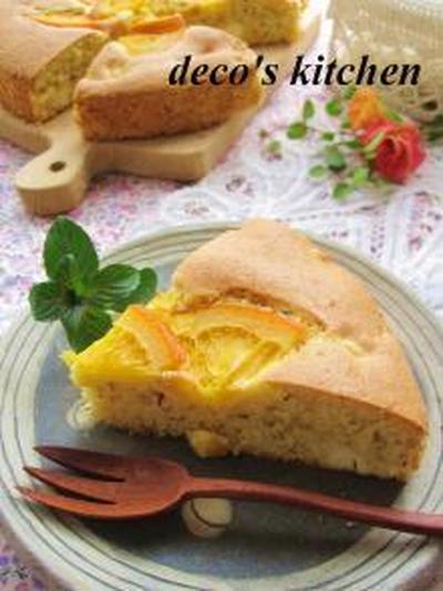 香りに癒される、オレンジとカルダモンの紅茶ケーキ。~バター不使用★軽~い口当たり♪ +お知らせ。