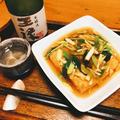 日本酒に合う 厚揚げで作る簡単揚げ出し風あんかけ
