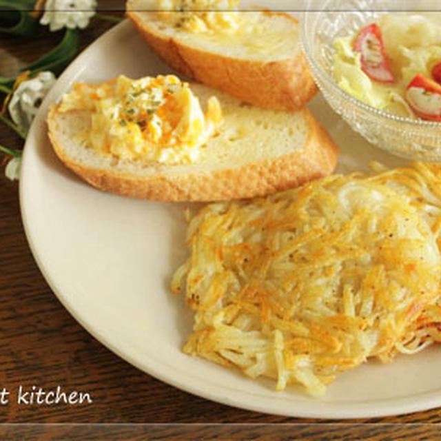 カリッとポテトのチーズ焼きとたまごサラダ