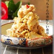 豚バラと白菜のみぞれ煮〜柚子胡椒風味〜