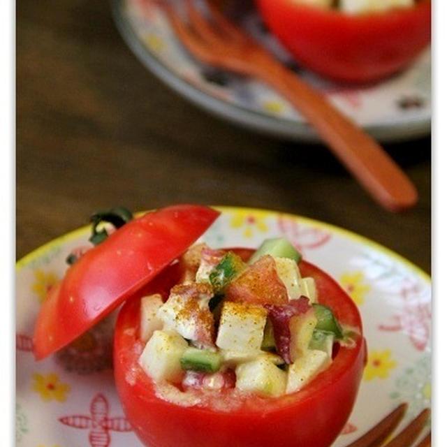 カレー風味トマトのファルシサラダ スパイスで減塩