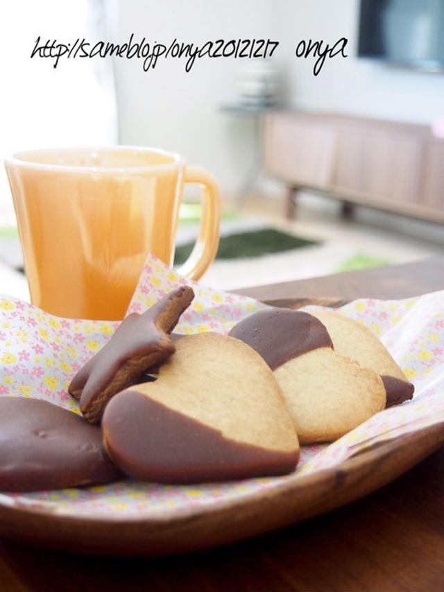 覚えておきたい定番クッキー!卵不使用♪簡単ココアチョコクッキー