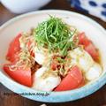 暑すぎるから、今夜は豆腐サラダを食べようと思う~おすすめの豆腐サラダレシピ2つ