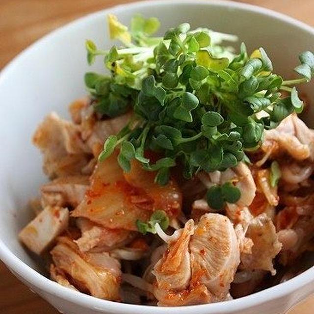 鶏とキムチのナムル風