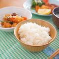 カレー風味のスティックチキンフライ定食 by アップルミントさん