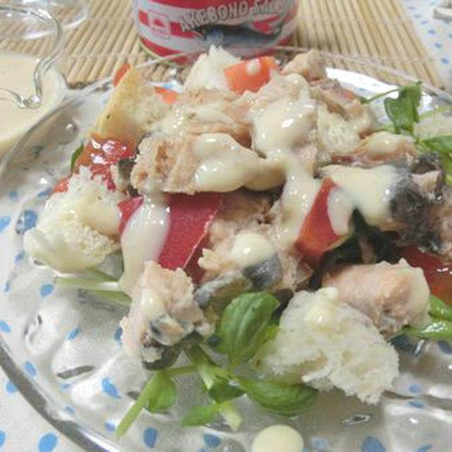 ちゃんちゃん焼き風チーズソースをかけて♪ 鮭とトマトのサラダ
