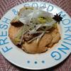 豚肉の八角茴香焼き