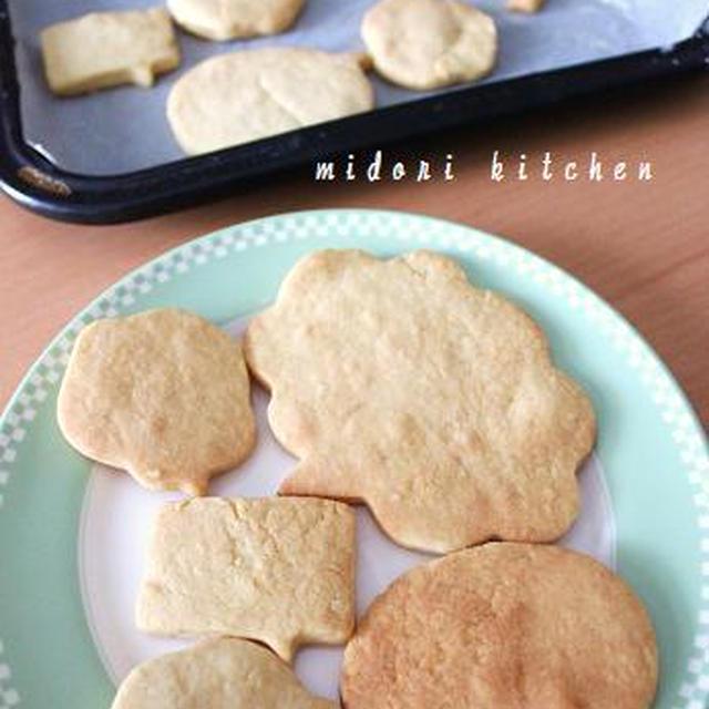 しっとりクッキー ~はちみつ&バター&バニラ風味~