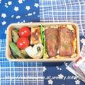 読書めも 『卒業』 ☆ お弁当は ふわふわなかばたま丼 by おとめさん