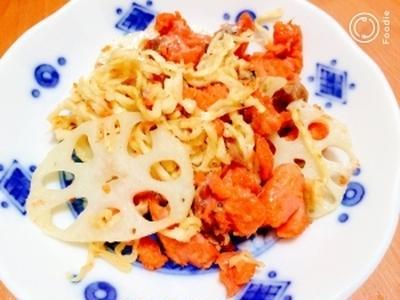 【簡単&節約副菜】鮭と切干大根の炒めマヨ和え