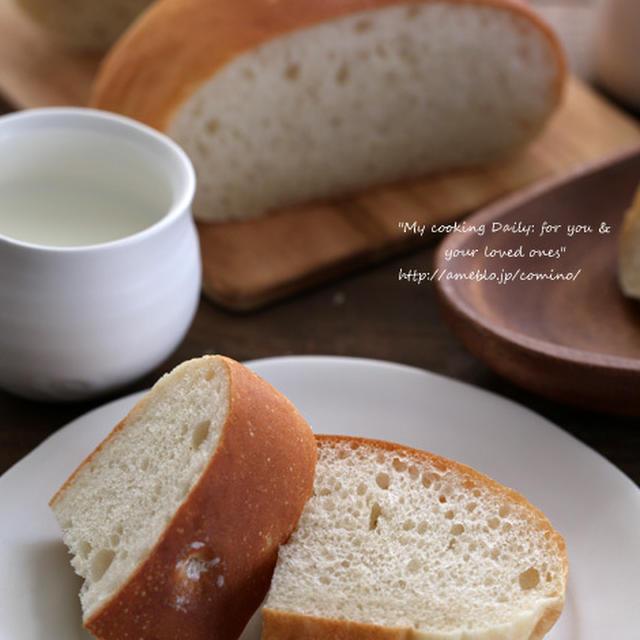 【離乳食にも♪ふこだま酵母でふわふわフォカッチャ:ユニクロのロンパ】