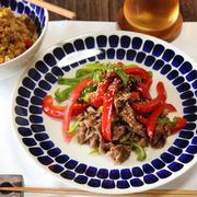《お知らせ》くらしのアンテナ掲載・ピーマンと牛肉の酢醤油炒め。