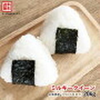 故郷広島の美味しいお米ミルキクイーン❤️