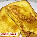 フレンチトーストの作り方 | How to Make Simple French Toast by HiroMaruさん