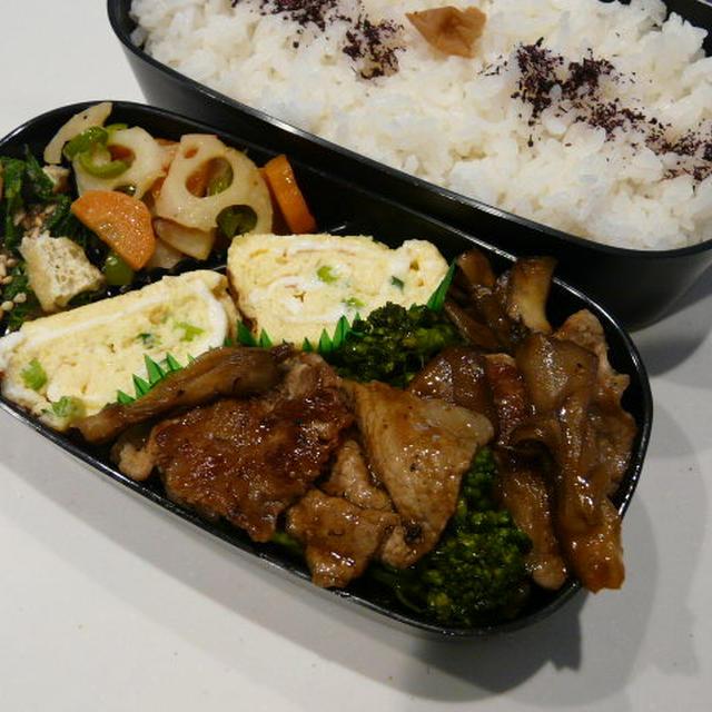 お弁当(豚肉&ブロッコリーのうまソース炒め)