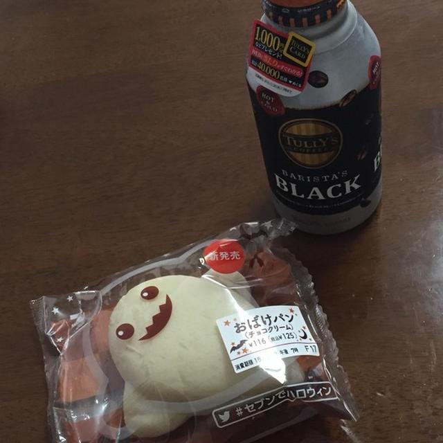 今日の昼食_| ̄|○