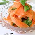 簡単!和えるだけ♡春野菜のご馳走サラダ by Mariさん
