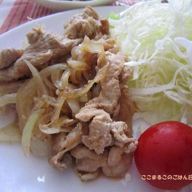 豚肉の生姜焼き+にんにく入り^^