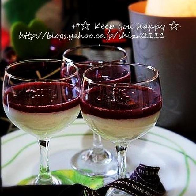 +*赤ワインとホワイトチョコの大人ゼリー+*バレンタインにも良いですよ❤