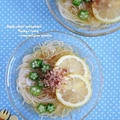 さっぱり素麺と浴衣で花火** by Marie☆さん