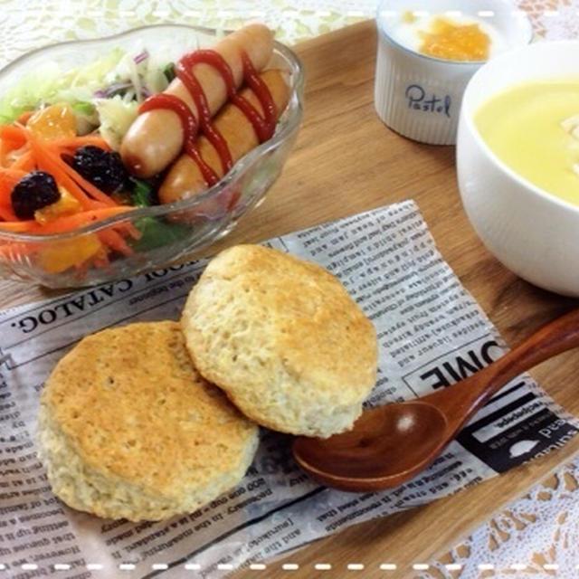 レンコン入りチーズスコーンで朝ごはん