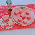 バレンタイン♡いちごショコラ♡カルダモンの香り by とまとママさん