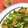 小松菜とさつま揚げのきざみ生姜炒め