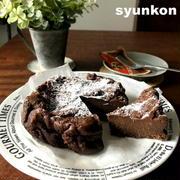 【バレンタインに】オススメ!材料5つ!レンジでめっちゃ簡単!!しっとり半熟ショコラケーキ