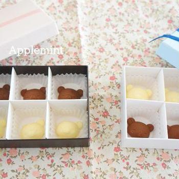 ちびっこパティシエ作♪リラックマチョコレート