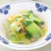 青梗菜と桜海老の白だしさっと煮