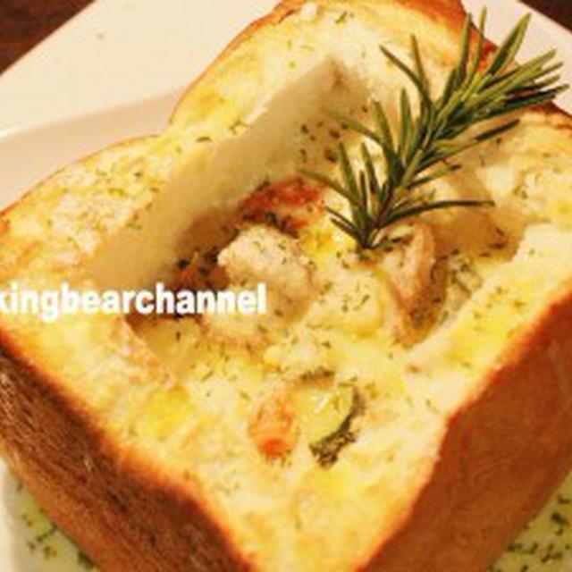 サクふわ食パンを器に!チキンのクリームパンシチューの作り方(動画)