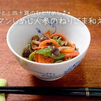 濃厚ゴマだれがクセになる!しめじと緑黄色野菜のねりゴマ和え☆