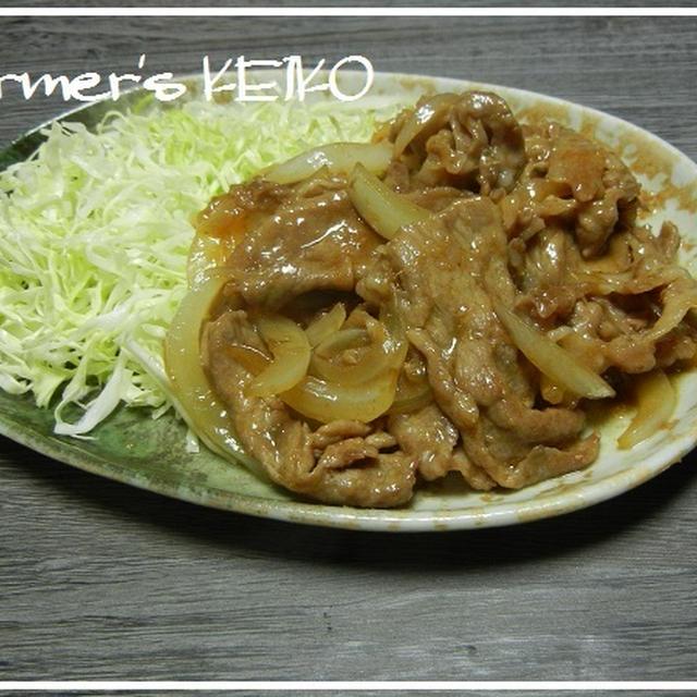 玉ねぎの収穫をしました♪ ~レシピは豚肉とタマネギの生姜炒め~