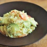 ポテサラ・アレンジ♪カレー風味のポテトサラダ