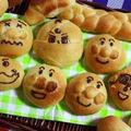 休日おうち家事day。「アンパンマンのパン、カンパ、ロールケーキ、花梨シロップ」説明有り。