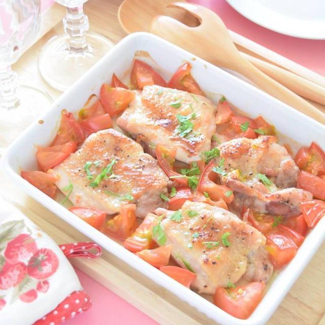 ガーリックチキンのフレッシュトマトグリル【スパイス大使】『ハウス特選 生にんにく』レシピ